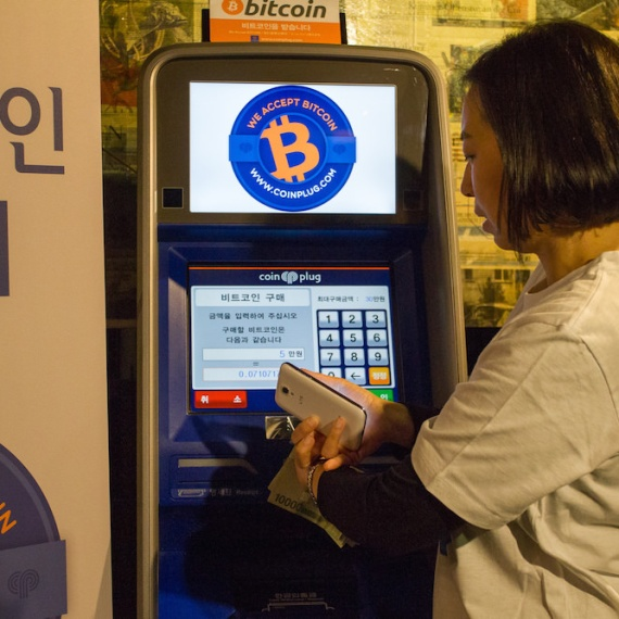 What is a Bitcoin Kiosk and how to use it